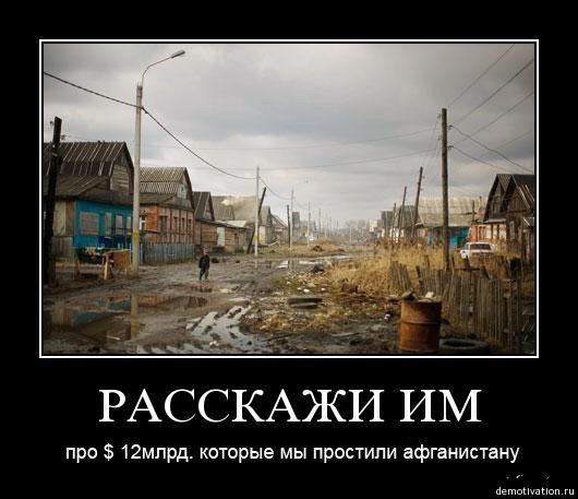 http://blueenot.ru/images/5088.jpg